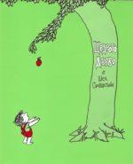 Шел Силвърстийн - Щедрото дърво