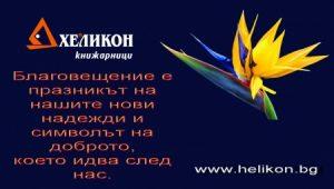 201103221103280253