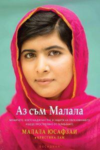 Az sam Malala