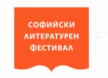 Sofiiski literaturen festival