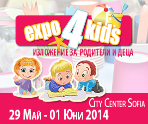expo4kids