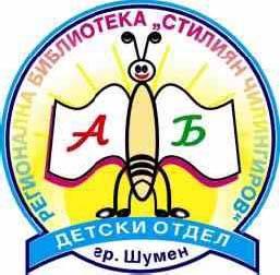 chilingirov