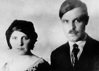 Angel Karaliichev Vela Usheva