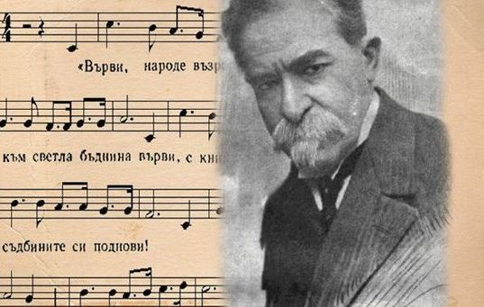 Stoqn Mihajlovski