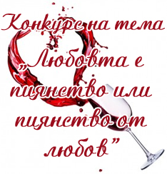 poetichen konkurs Silistra