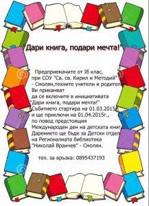 11056681_10153160265715148_1294771427_n