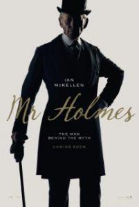 Мистър Шерлок