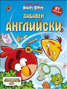 Angry Birds: Zabaven angliyski