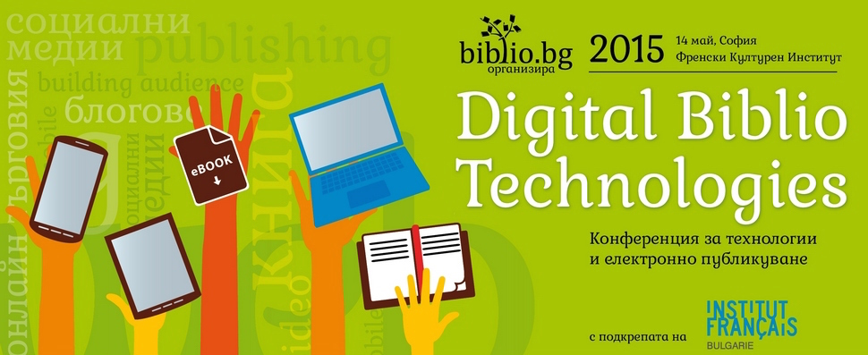 Digital Biblio Technologies