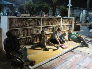 Bibliotekata v parka Levinski