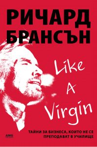 Like A Virgin_Cover