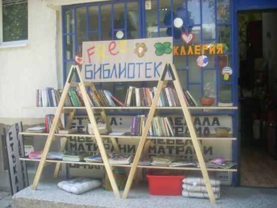 lyatna-biblioteka-dianabad