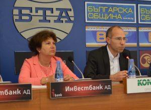 Ели Попова от ББИА и Веселин Тодоров от Асоциация