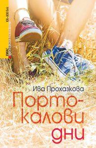Portokalovi dni - Iva Prohazkova