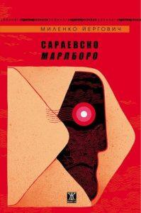 Saraevsko Marlboro - Milenko Yergovich
