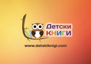 detskiknigi.com