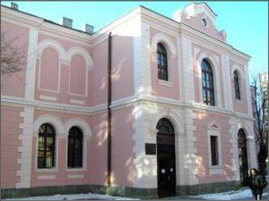 регионална библиотека бургас