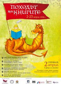 Poster_Pohodat 2016 (2)