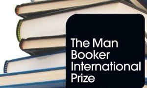 международна награда ман букър
