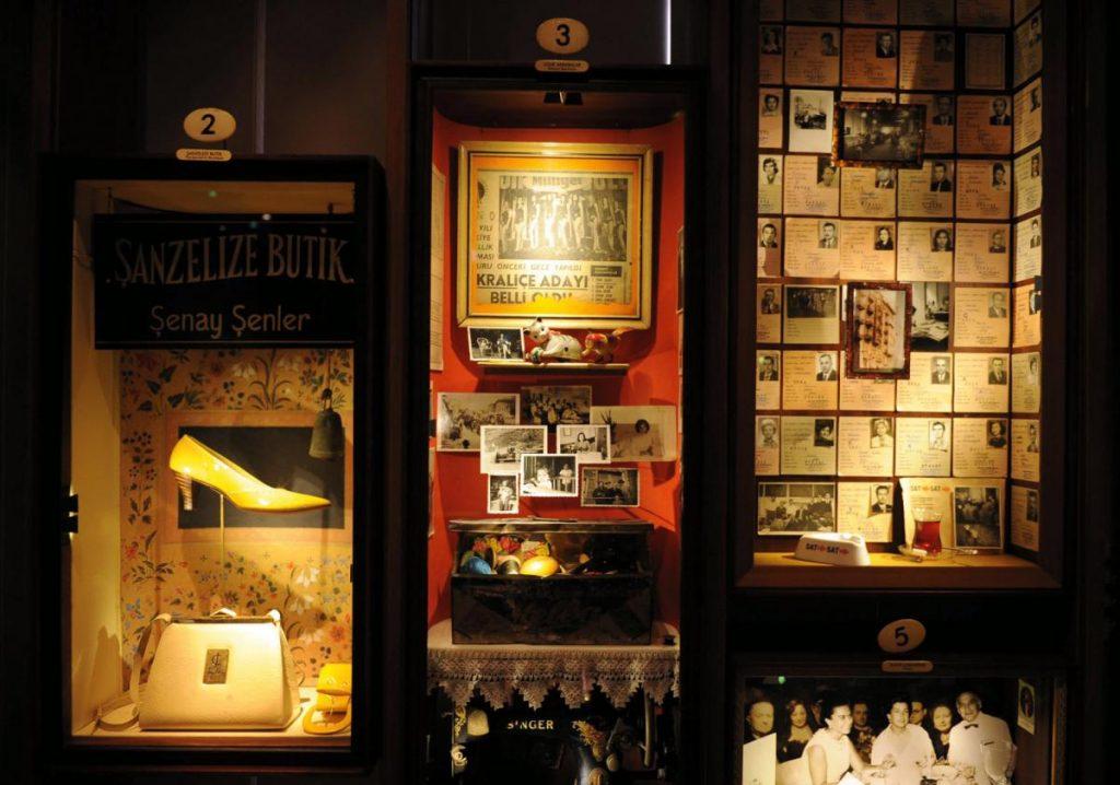 Музей на невинността - Истанбул