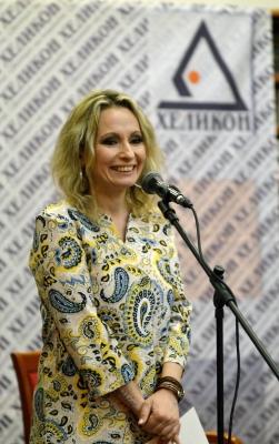 """Катерина Хапсали на връчването на зимните номинации за награда """"Хеликон"""""""