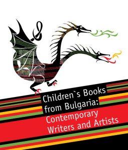 каталог детски книги