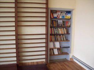библиотека в спортен салон