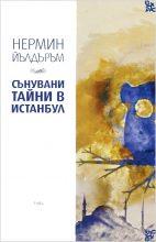 Yildirim_SynuvaniTaini