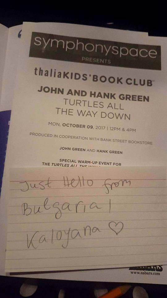 Бележката, с която Калояна привлича вниманието на Джон Грийн