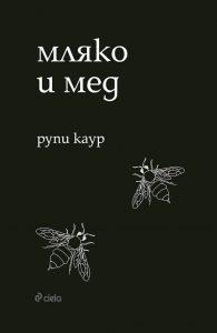 mlyako-i-med